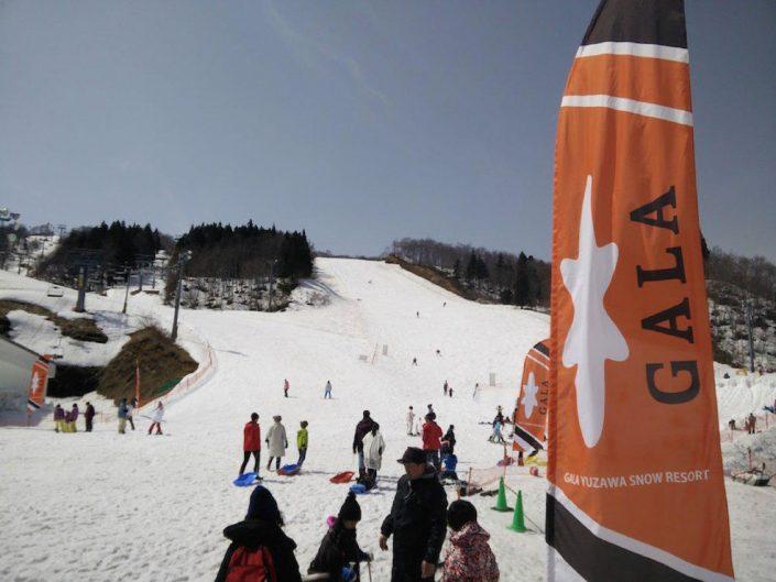 Gala Yuzawa, Japan - on the slopes