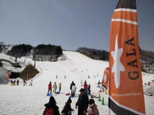 Gala Yuzawa, Japan - on the slopes